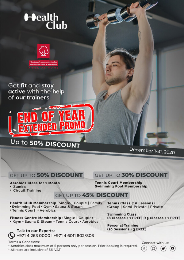 Health Club - End of Year Extended Promo