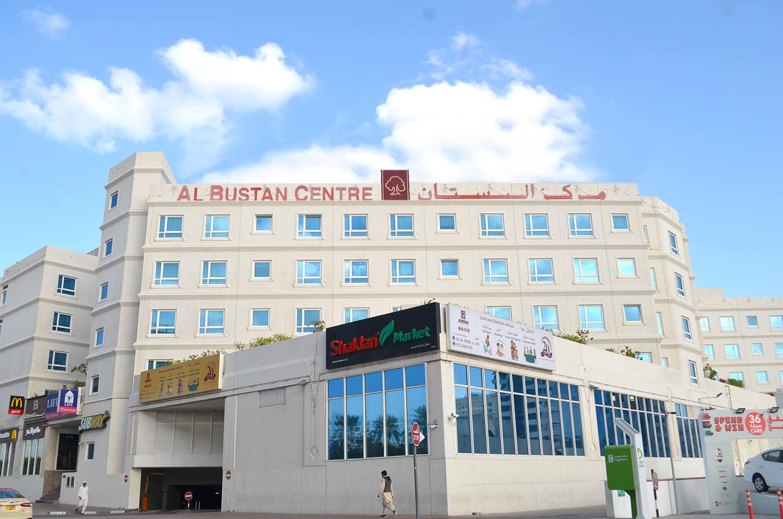 Отель альбустан центр дубай домик в альпах купить